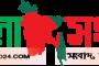 করোনা আক্রান্ত বিশ্বের সবচেয়ে কমবয়সী