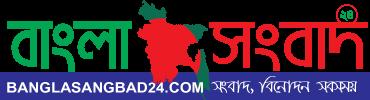BANGLA SANGBAD 24