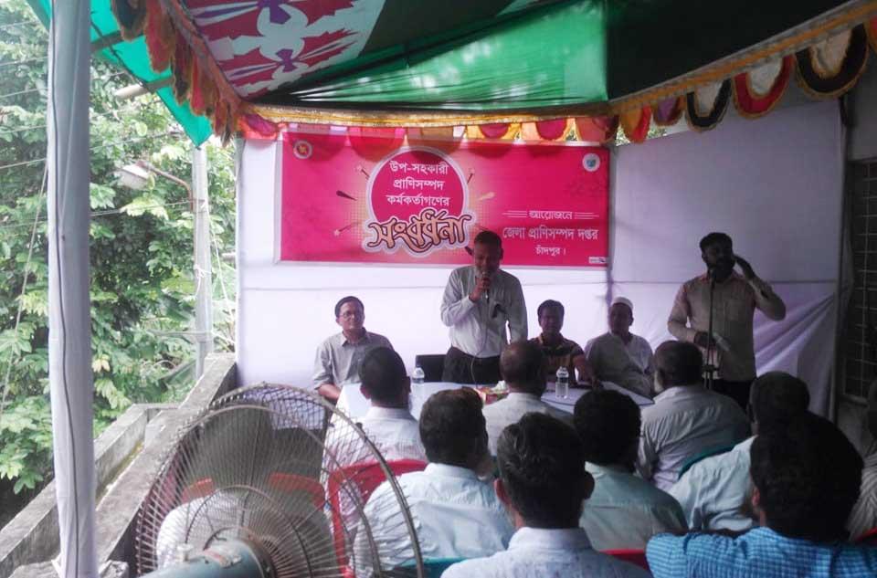 প্রানী সম্পদ কর্মকর্তাদের প্রচেষ্ঠায়..  মাছে ভাতে বাংঙ্গালী এখন  মাছ মাংসে বাংঙ্গালী