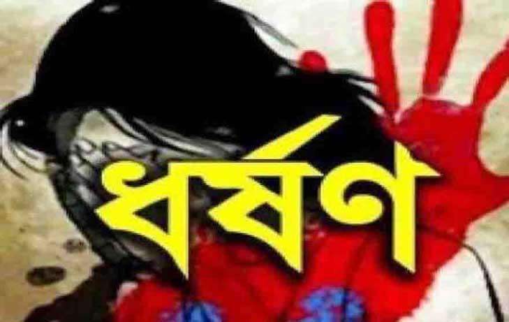 কুমিল্লায় কিশোরী গণধর্ষণ! আটক-২