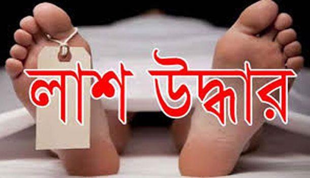 কুমিল্লায় তরুণীর মরদেহ টমেটো ক্ষেত থেকে উদ্ধার