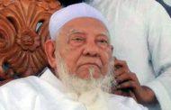 স্কুল-কলেজ জেনার বাজার- আল্লামা শফী