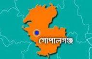 গোপালগঞ্জে দুই পক্ষের গোলাগুলিতে এসএসসি শিক্ষার্থী নিহত