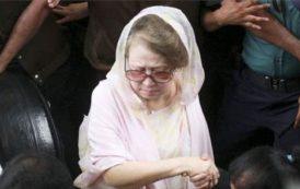 খালেদা জিয়া শেখ রাসেল গ্যাস্ট্রোলিভার হাসপাতালে যাচ্ছেন