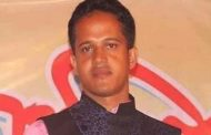 নিম্নমানেরব্রিজ নির্মাণ করার গ্রামবাসীর গণপিটুনিতে ছাত্রলীগ নেতা নিহত