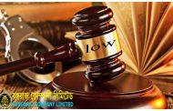 সোয়া ৩ কোটি টাকা আত্মসাতে জেল নারী ব্যাংকারের